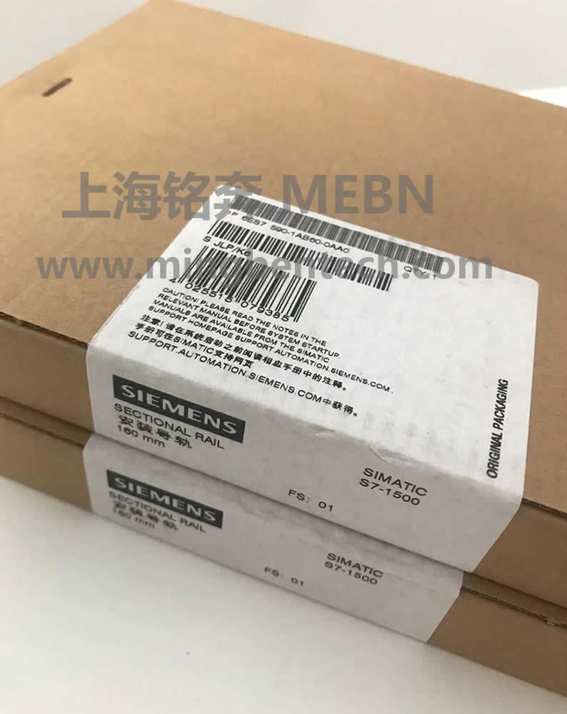 S7-1500 安装导轨 6ES7 590-1AB60-0AA0