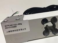 称重传感器MC102
